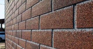 Монтаж фасадной плитки Волгоград, цена от 481 руб.